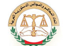 Union of Arab Constitutional